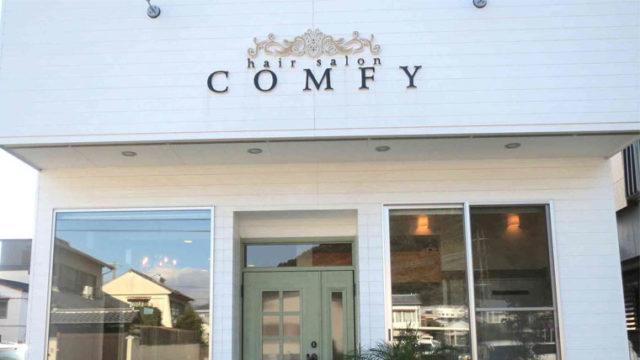 美容室COMFY