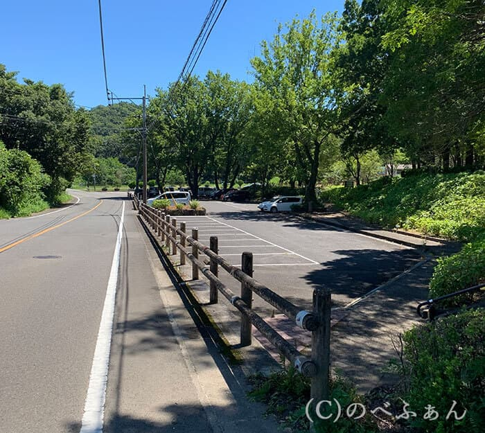延岡植物園